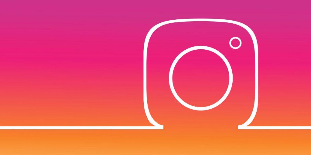 instagram giriş, instagram stalker,